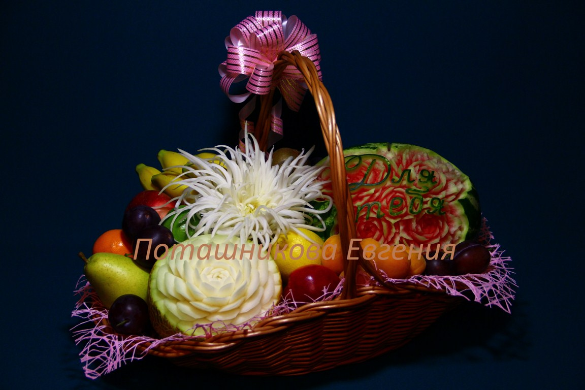 Шуточное поздравление с фруктами на 595